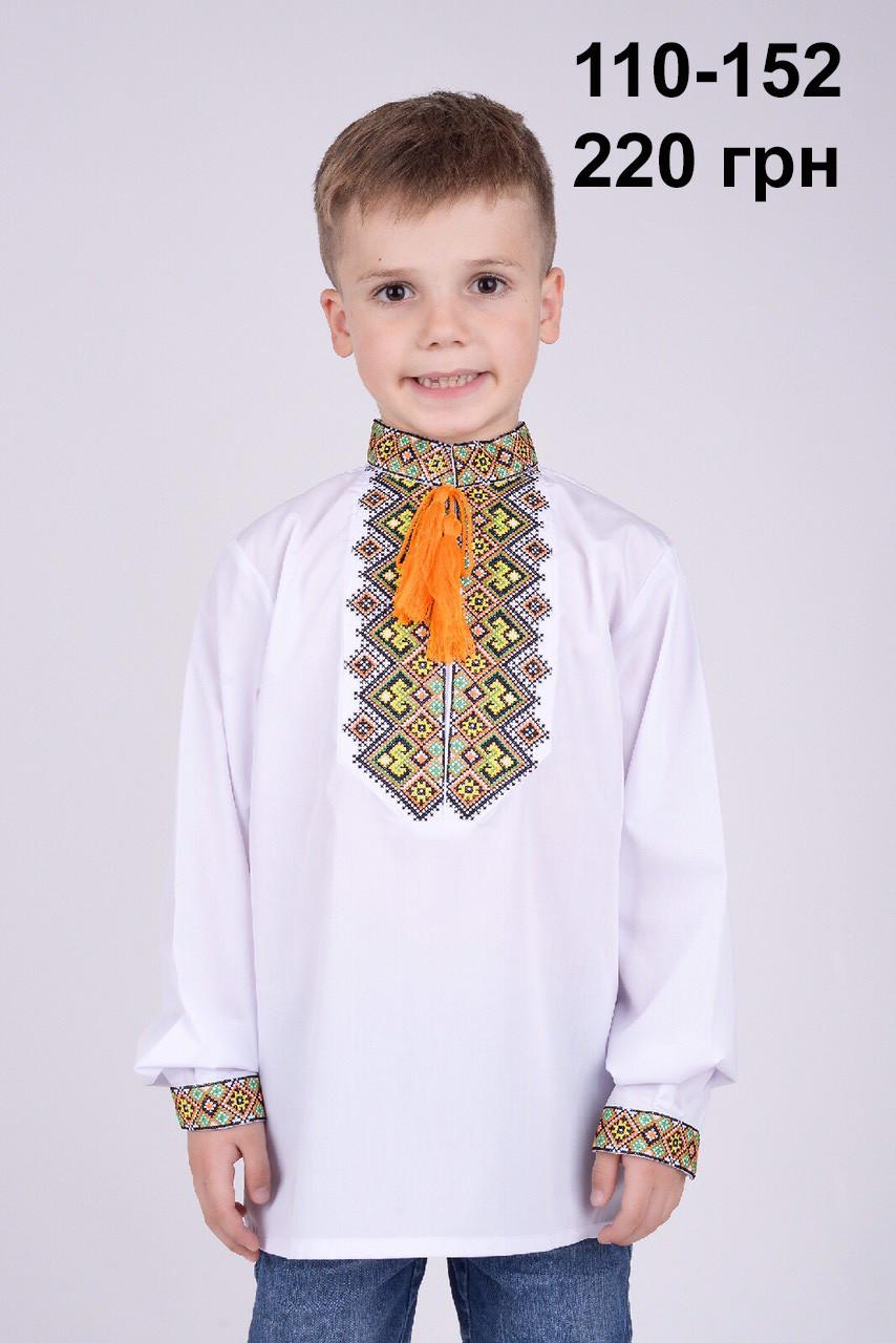 Вышиванка для мальчика оптом (0307/40)