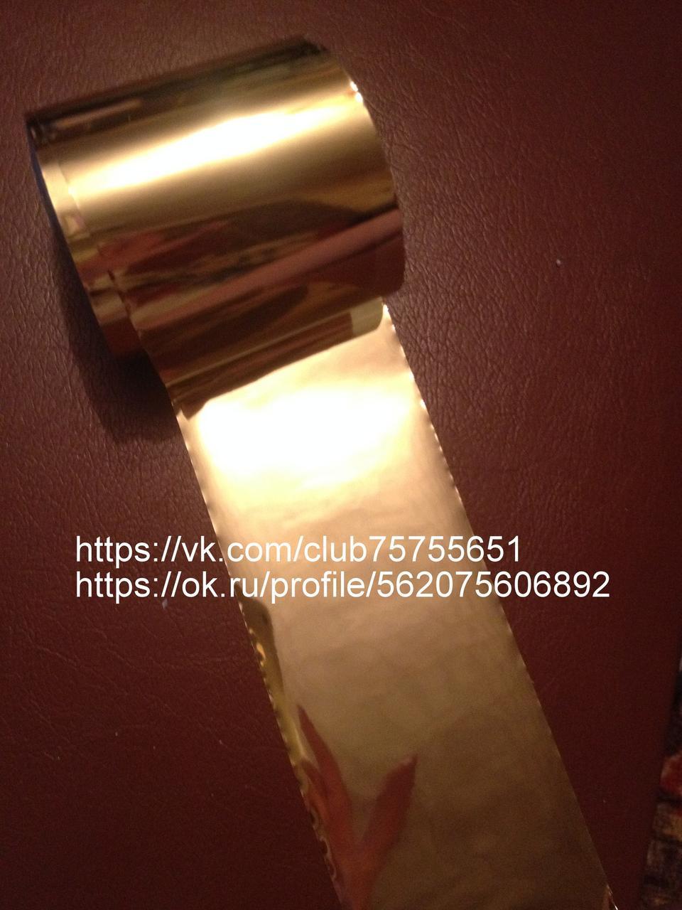 Фольга для ногтей золото темное глянец