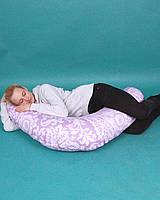 Подушка для беременных и кормления For Kids
