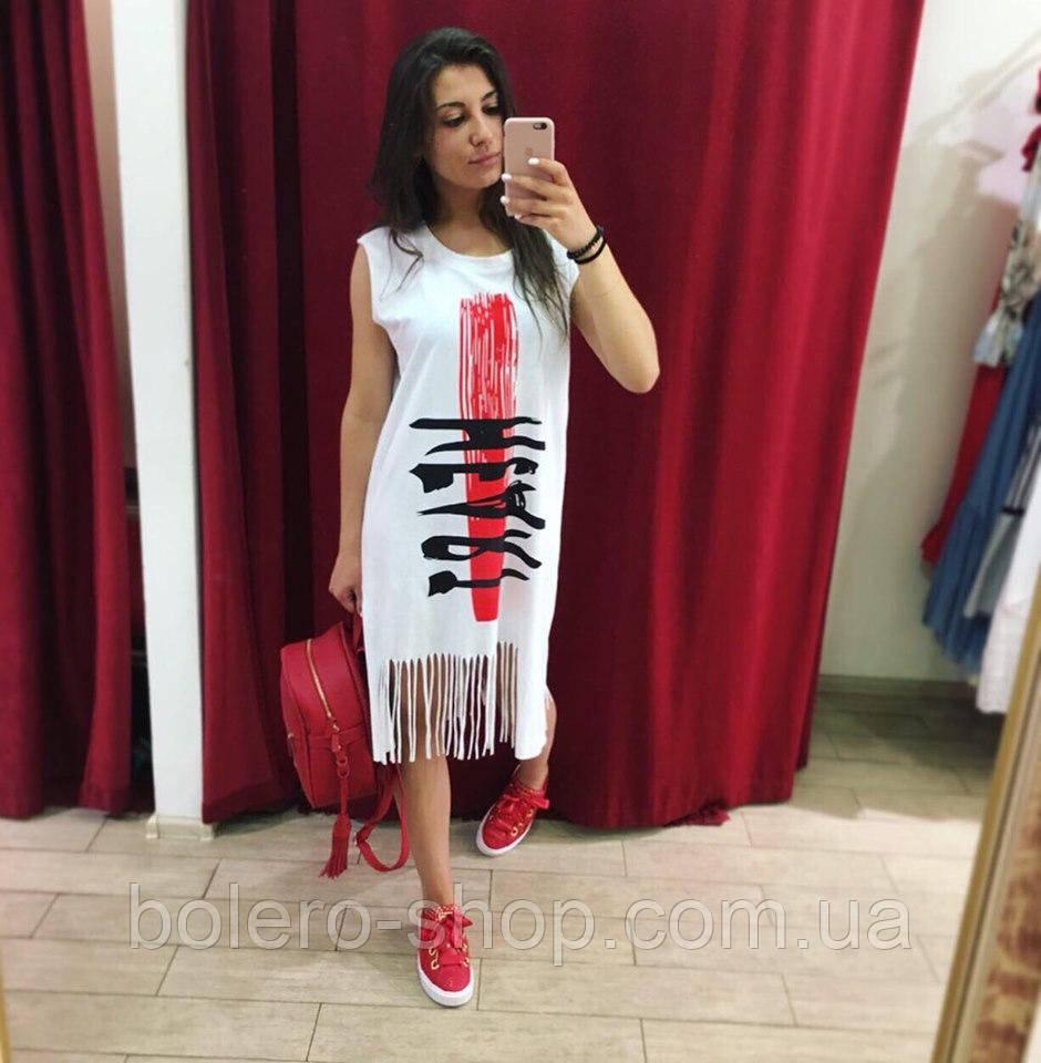 Женское платье летнее белое с иероглифами