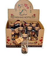 Бутылочка пожеланий 12 шт Wishing bottle  «Послание в бутылке», золотой бисер и цветы