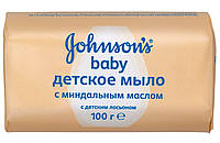 "Мыло ""Johnson Baby"" 100 гр. с Маслом миндаля"