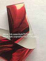 Фольга для ногтей красный глянец