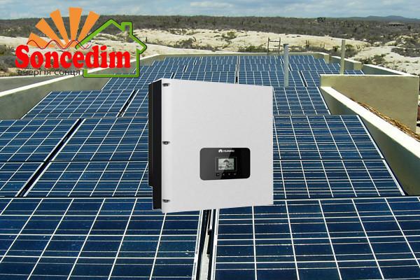 Комплект на 30кВт    Інвертор Huawei Sun 2000 33 KTL-A + ABI Solar 280 HALF-CELL 108 ШТ