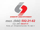 "Пневматическая отвертка 1/4"" KING TONY 33111 (Тайвань), фото 3"