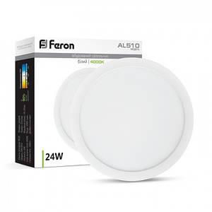 Светодиодный светильник Feron AL510 24W белый