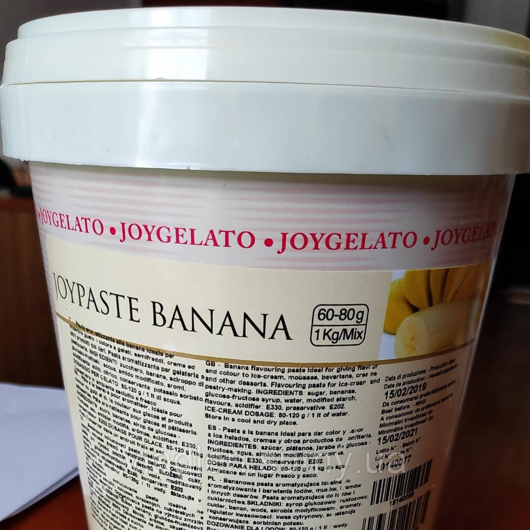 """Натуральная паста со вкусом банана """"Joypaste Banana"""", Италия (фасовка 1,2 кг)"""