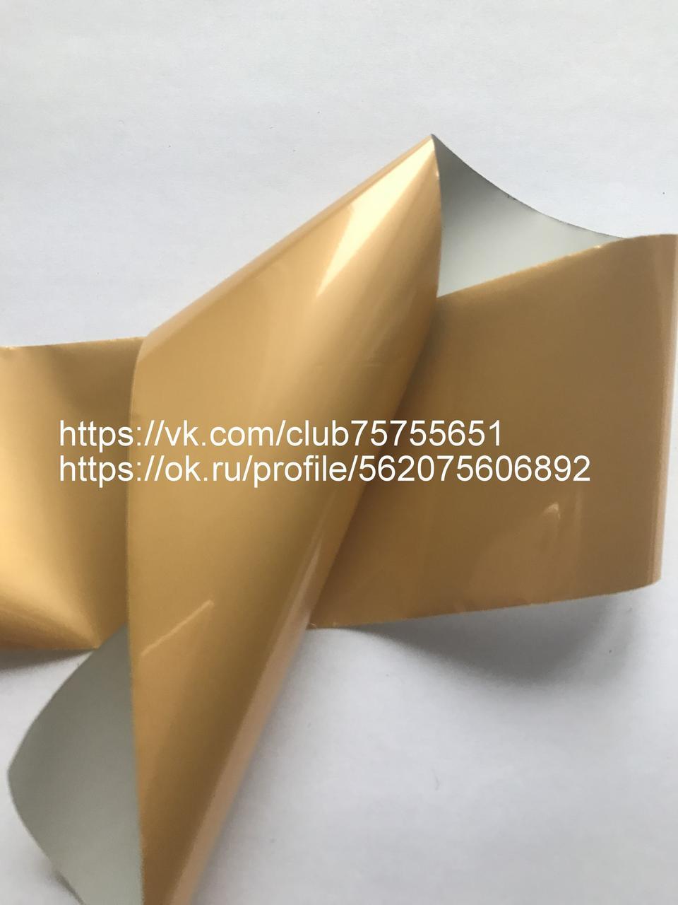Фольга для кракелюра золото песочное матовое