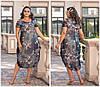 Шифоновое платье Принт цветы Батал до 56 р 19557