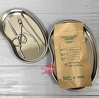Лоток металлический для стерилизации инструментов M