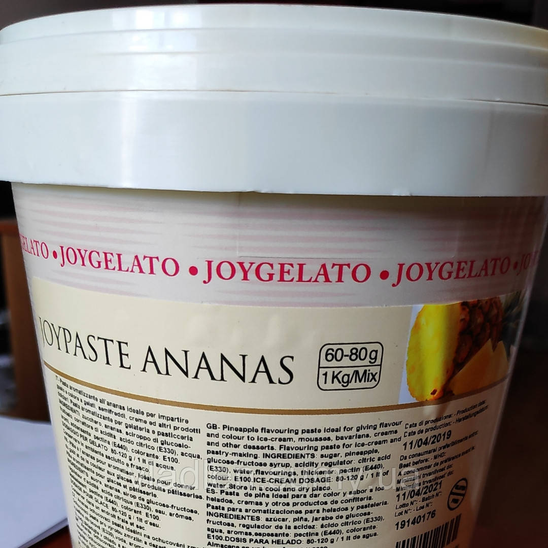 "Натуральная паста со вкусом ананаса ""Joypaste Pineapple / Ananas"", Италия (фасовка 1,2 кг)"