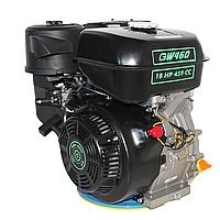Двигатель бензиновый GrunWelt GW460F-S (18 л. с., вал под шпонку 25 мм), фото 1