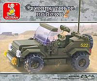 Конструктор Сухопутные войска 121 дет. М38-М0296 Sluban