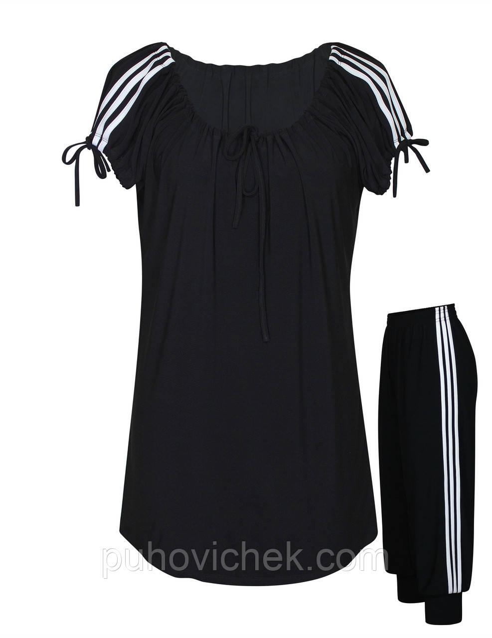 Купить недорогой спортивный костюм женский доставка