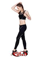 Лосины для фитнеса RSL 25, черные (бифлекс, p-p S-L)