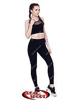71ce9c767c765 Лосины Nike бифлекс, цена 350 грн., купить в Киеве — Prom.ua (ID ...