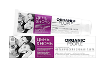 Сертифицированная органическая зубная паста   «ДЕНЬ&НОЧЬ»  безопасное отбеливание, 100 мл