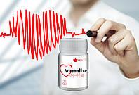 Normalize (Нормалайз) – Капсулы для лечения сердечно-сосудистых заболеваний. Акция 1+1=3
