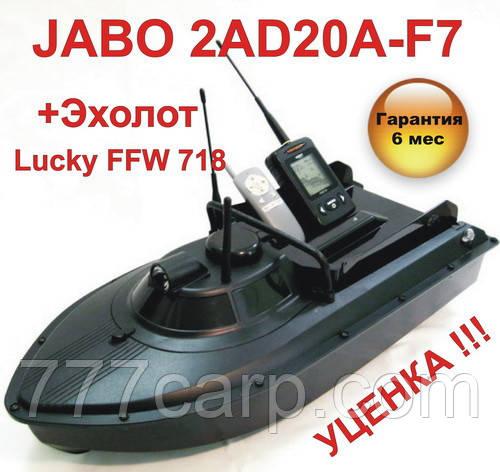 JABO-2AD20А-F7 Кораблик с эхолотм Lucky FFW718 для завоза прикормки снастей - УЦЕНКА !!!
