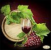 Келих з вином