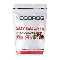 Протеин Soy Isolate NOSOROG 1 kg (chocolate) Носорог