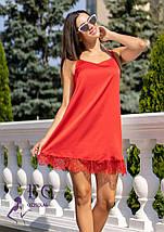 Летнее свободное платье на бретелях  с кружевом красное, фото 2