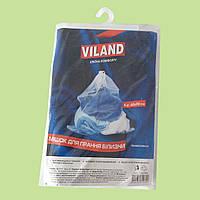 Мешок для стирки деликатного белья на 5 кг.