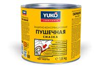 YUKO Смазка пушечная NLGI 5/6('1,6 кг банка 2,4л жесть)