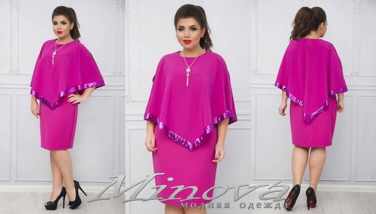 """Великолепное платье с накидкой """"Костюмная ткань""""  50  размер батал, фото 2"""