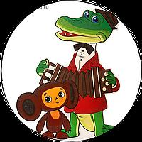 Крокодил Гена и чебурашка Вафельная картинка