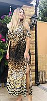 Платье женское длинное из шифона с разрезами на брителях (К28200)