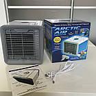Кондиционер Arctic Air мобильный переносной Арктика + Подарок!, фото 3