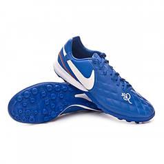 Сороконожки Nike Lunar LegendX 7 Pro Ronaldinho10 TF AQ2212-410 (Оригинал)