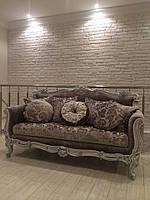 Диван резной классический Камея 3+1+1 (диван и 2а кресла)