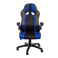 Ортопедичне комп'ютерне крісло Miskolc Black-blue