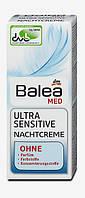 Balea Med Ultra Sensitive Nachtcreme - Ультра Чувствительный Ночной крем для лица 50 мл