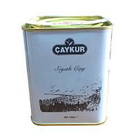 Чай черный рассыпной мелколистовой Caykur Siyah Cay 100 г