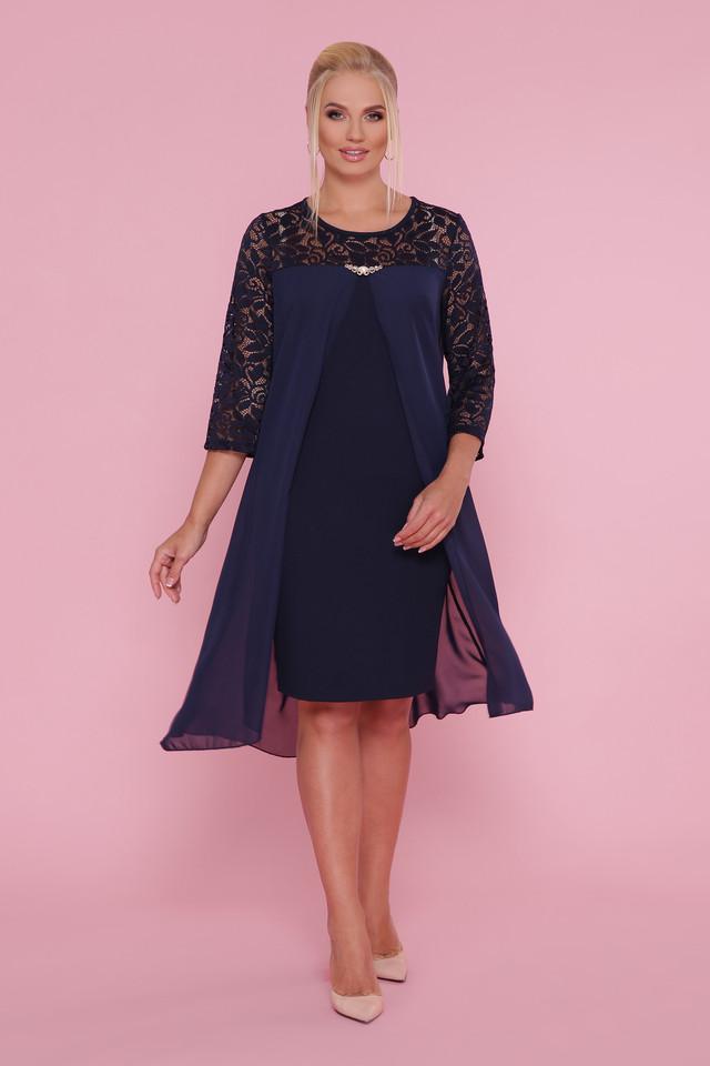 Женское нарядное платье, синее, вечернее, нарядное, праздничное, большой размер