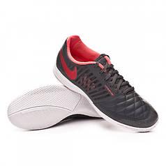 Футзалки Nike 5 Lunar Gato II 580456-080 (Оригинал) Sale