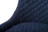 Стул M-20 синий шенилл Ветро, фото 6