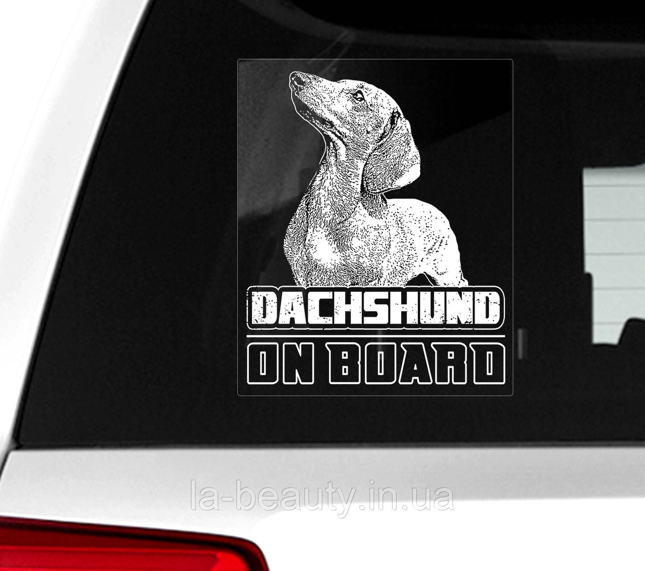 Автомобильная наклейка на стекло Такса на борту