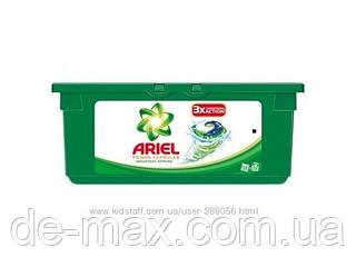 Ariel Power Capsules 3х action капсулы для стирки