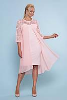 Нарядное платье женское вечернее персикового цвета праздничное большой размер
