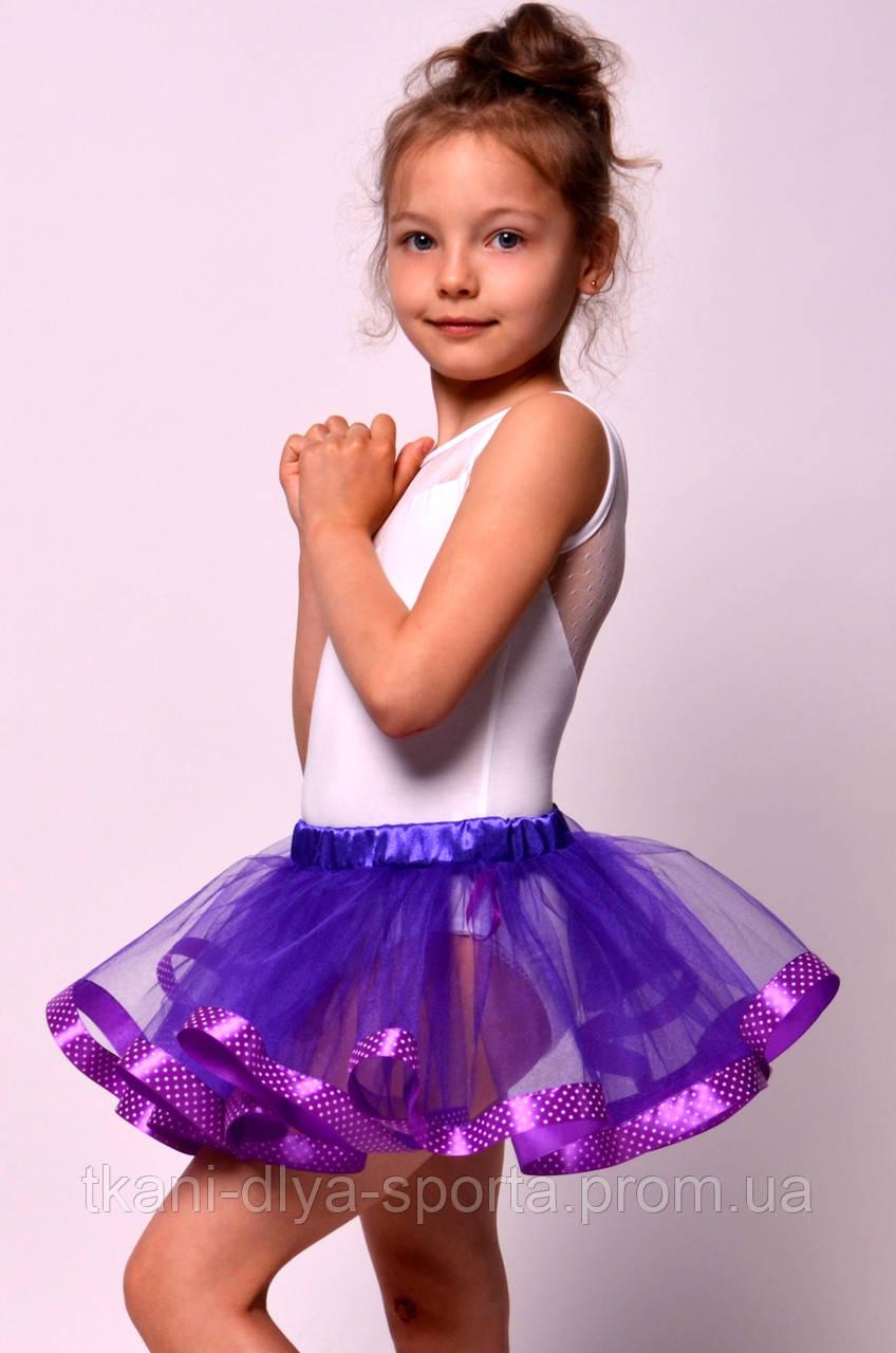 Юбка-пачка для танцев фиолетовая с лентой в горошек