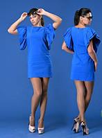 Платье Электрик Синее на плечах воланы