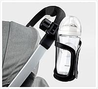 Универсальный подстаканник для коляски