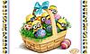 Весела Великдень