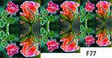 Слайдер дизайн для ногтей цветочные, фото 2