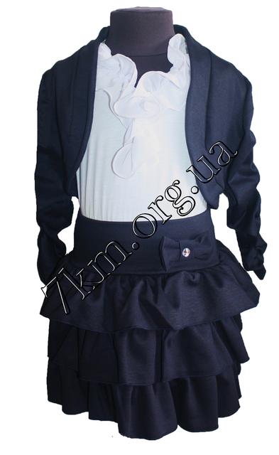 Школьные формы и костюмы