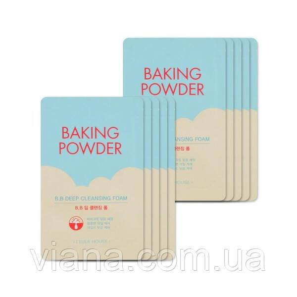 Пробник пенка для удаления ВВ ETUDE HOUSE Baking Powder Pore BB Deep Cleansing Foam